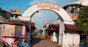 Pokanjari, Kota Tegal